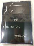 ZAI 11 BMX DVD