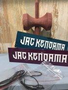 他の写真3: JAC KENDAMA PURPLE HEART SLUGGER