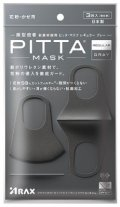 PITTA MASK NEW!